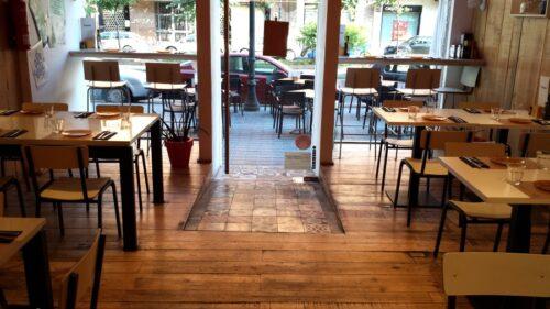 Bar Tonyina (Valencia) - Entrada